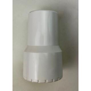 Schlauchtülle/Muffe für Schwimmlauch 38 mm Ø